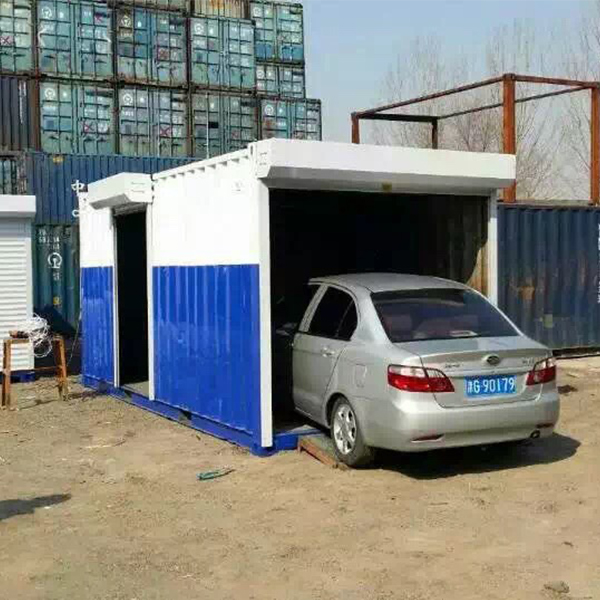 集装箱车库